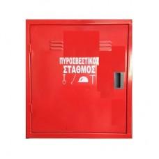 Πυροσβεστικός σταθμός εργαλείων (ΠΛΗΡΗΣ)